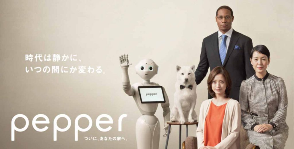 Легенда бренда Pepper