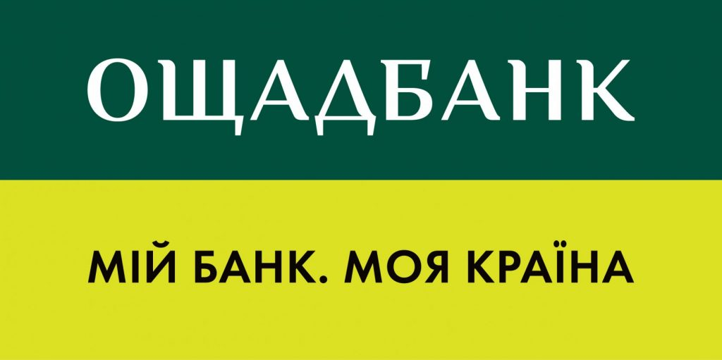 Разработка логотипа Ощадбанка в Украине
